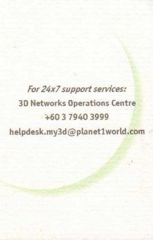 3DNetwork_B.jpg