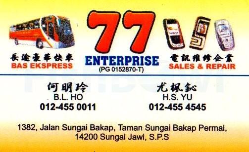 77Enterprise_F.jpg
