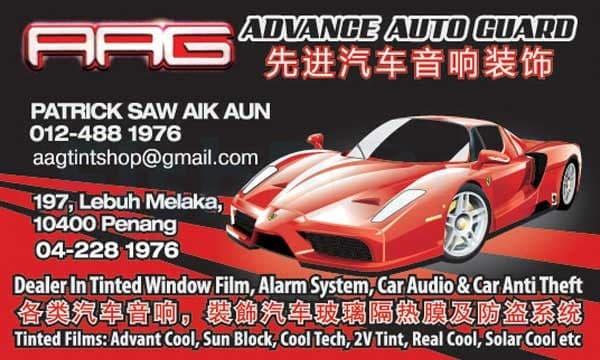 AdvanceAuto_F.jpg