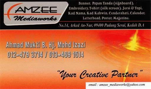 AmzeeMediaworks_F.jpg