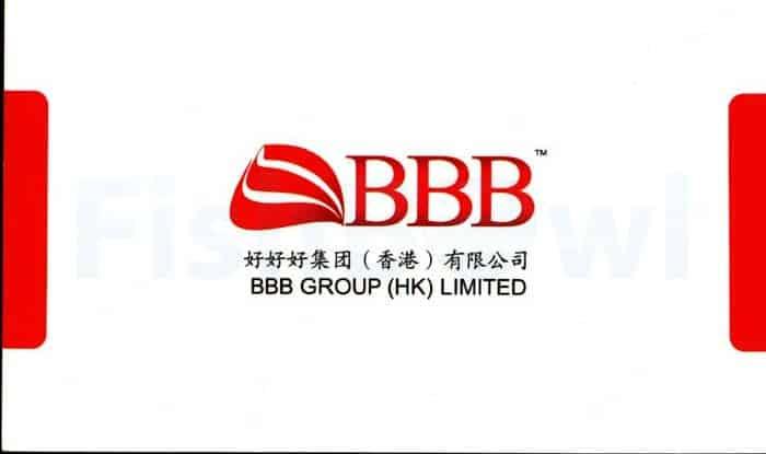 BBB_B.jpg
