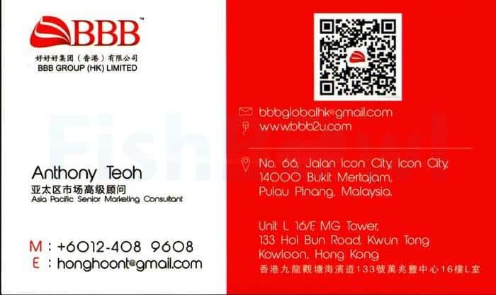 BBB_F.jpg