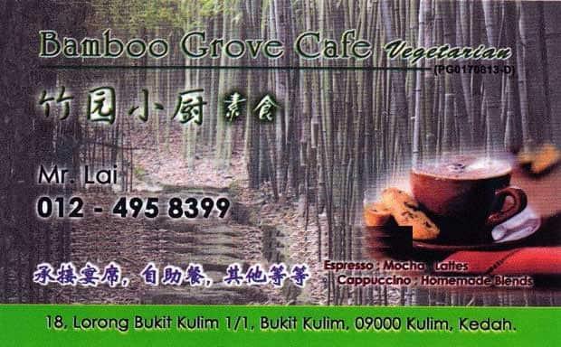 BambooGrove_F.jpg