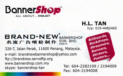 BannerShop_F.jpg