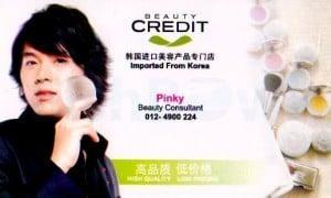 BeautyCredit_F