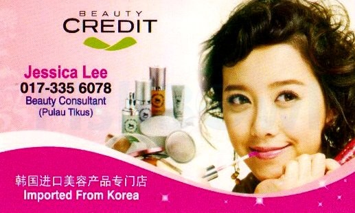 BeautyCredit_FF.jpg