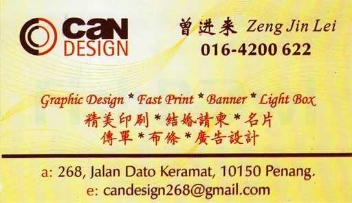 CanDesign_F.jpg