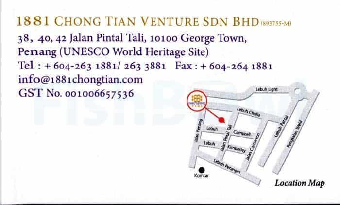 ChongTian_B.jpg