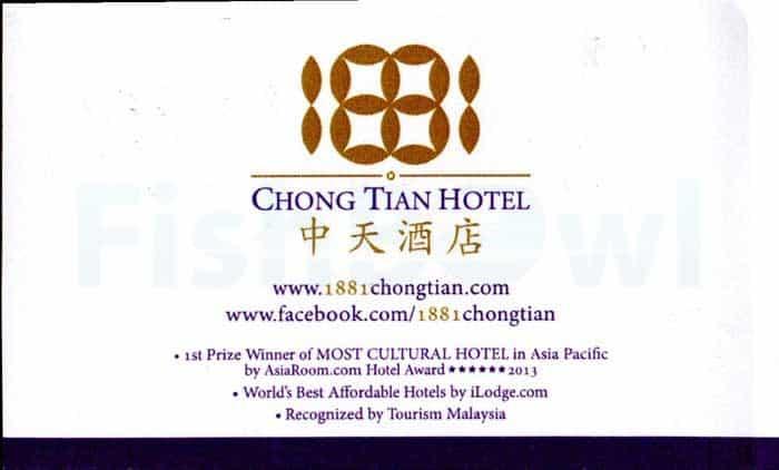 ChongTian_F.jpg