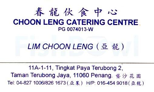 ChoonLeng_F.jpg
