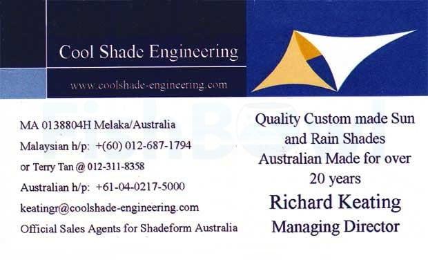 CoolShadeEngineering_F.jpg