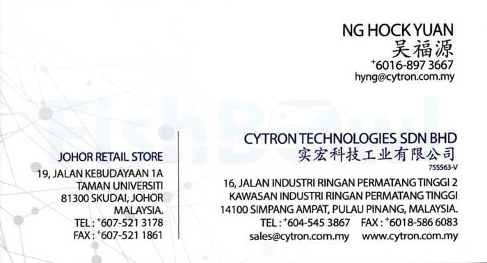 Cytron_F.jpg