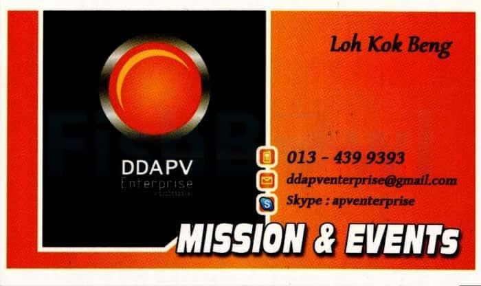 DDAPV_F.jpg