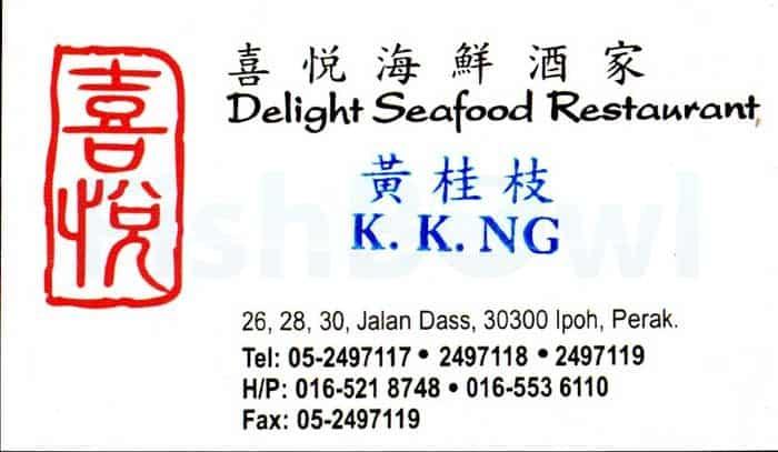 DelightSeafood_F.jpg