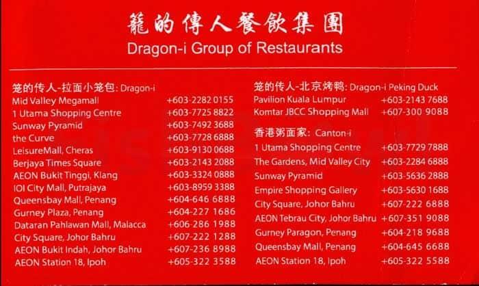 Dragon-i_QB_B.jpg
