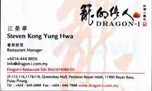 Dragon-i_QB_F.jpg