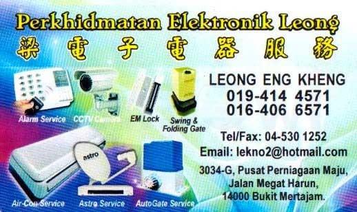ElekronikLeong_F.jpg
