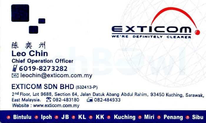 Exticom_F.jpg