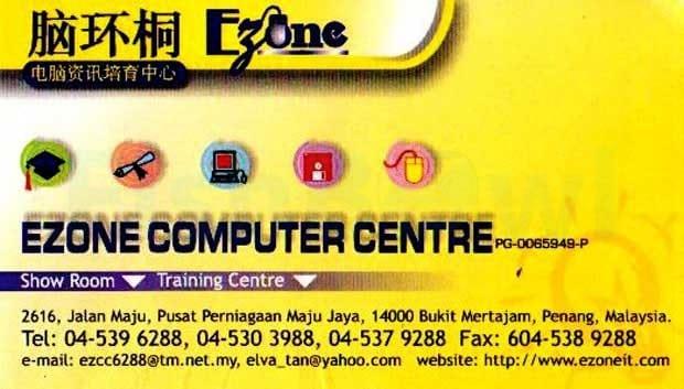 EzoneComputer_F.jpg