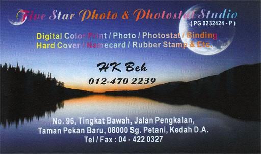 FiveStar_F.jpg