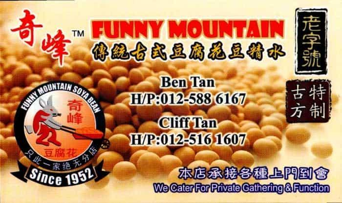 FunnyMountain_F.jpg