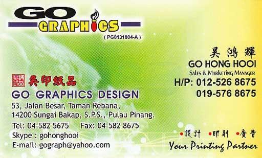 GoGraphicsDesign_F.jpg