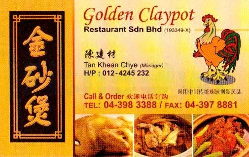 GoldenClaypot_F.jpg