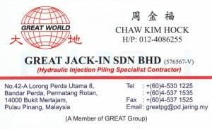 GreatJack_F.jpg