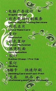 GreenApple_B.jpg