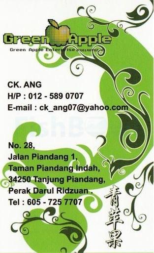 GreenApple_F.jpg