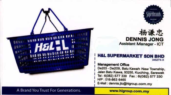 HLSupermarket_F.jpg