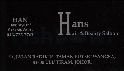 HansHair_F.jpg