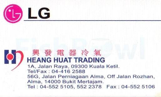 HeangHuat_F.jpg