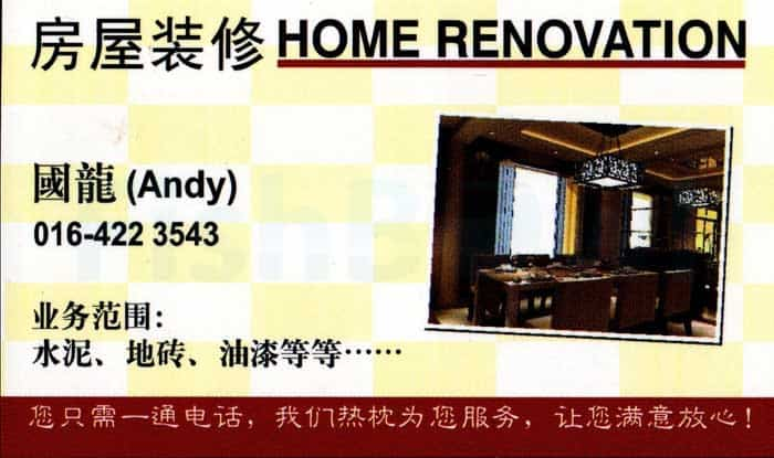 HomeRenovation_F.jpg