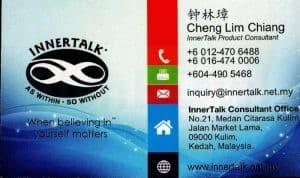 InnerTalk_F.jpg