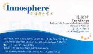 Inosphere_F.jpg