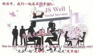 JSwell_B.jpg