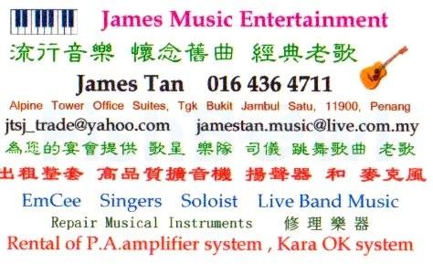 JamesMusic_F.jpg