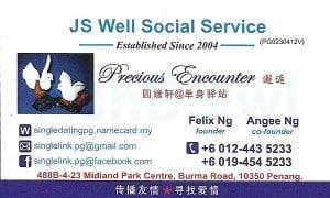 Jswell_F.jpg