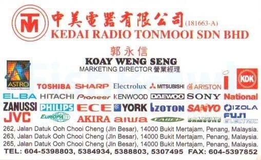 KedaiRadioTonMooi_F.jpg