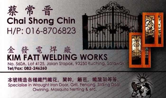 Kim fatt welding works business card directory kimfattfg colourmoves