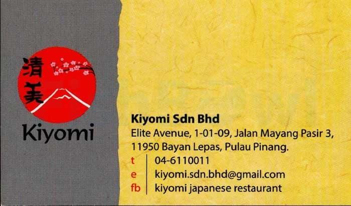 Kiyomi_F.jpg