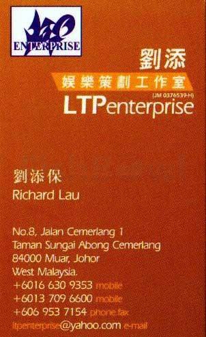 LTP_F.jpg