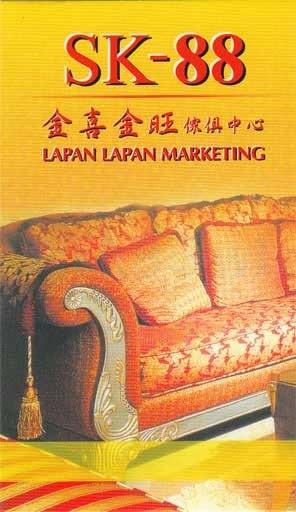LapanLapan_F.jpg