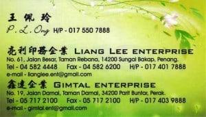 LiangLeeEnterprise_F.jpg
