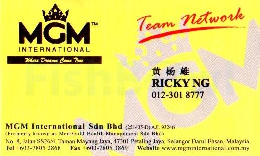MGM_F.jpg