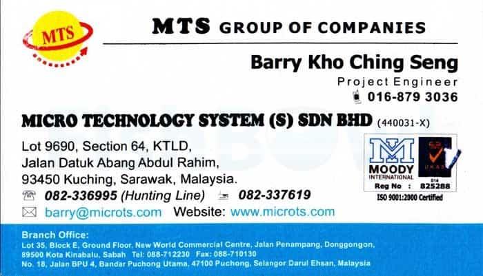 MicroTechnogy_F.jpg