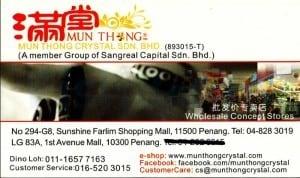 MunThongCrystal_F.jpg