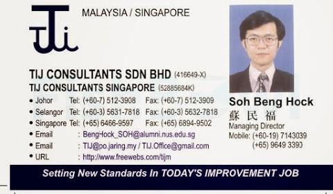 Name Card - TIJ.jpg