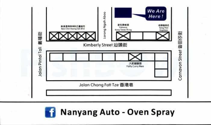NanyangAuto_B.jpg